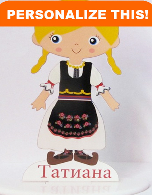 """Personalized Standing Serbian Girl Doll- 6"""""""