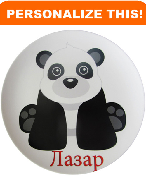 Personalized Dishes: Panda Design- ANY LANGUAGE!