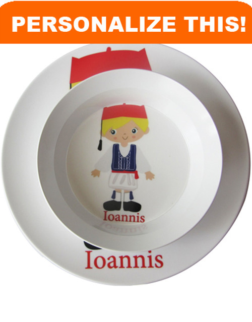 Personalized Dishes: Greek Boy Design- ANY LANGUAGE!