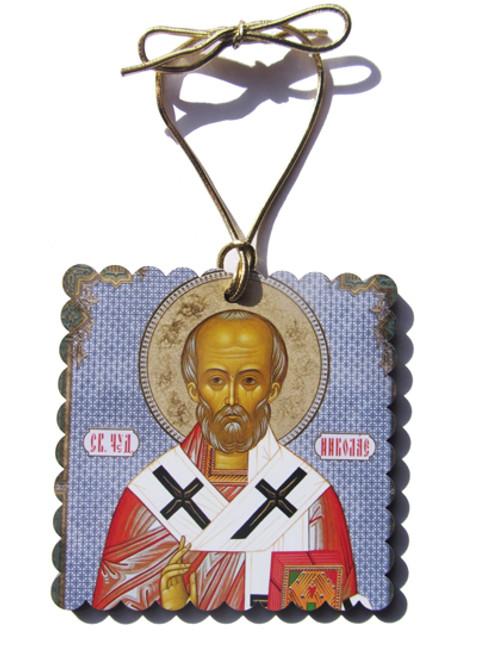 St. Nicholas Square Acrylic Christmas Ornament