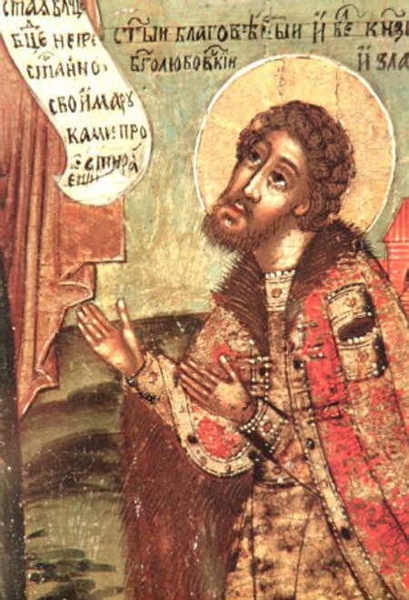 Venerable Prince Andrei Bogolyubksky Icon