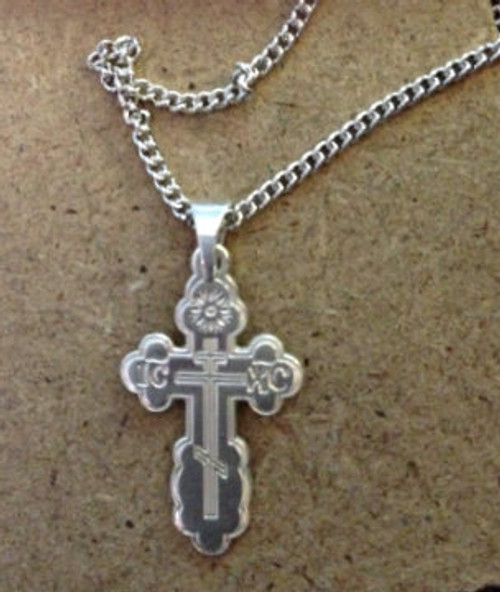 """Sterling Silver St. Olga Style Cross- Small with 18"""" SS Chain"""