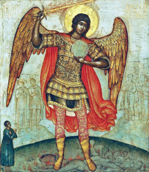Archangel Michael Defending Icon