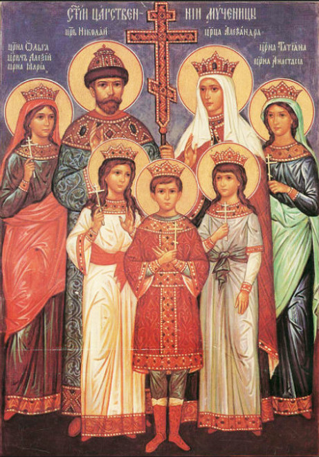 Holy Royal Martyrs Icon