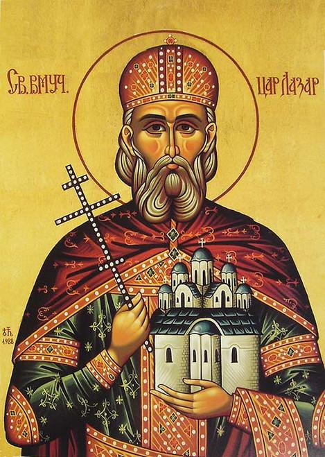 St. Czar Lazar the Great Martyr