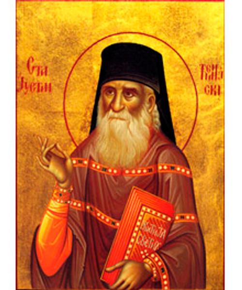 "St. Justin (Popovic) Icon- 5 x 7"""