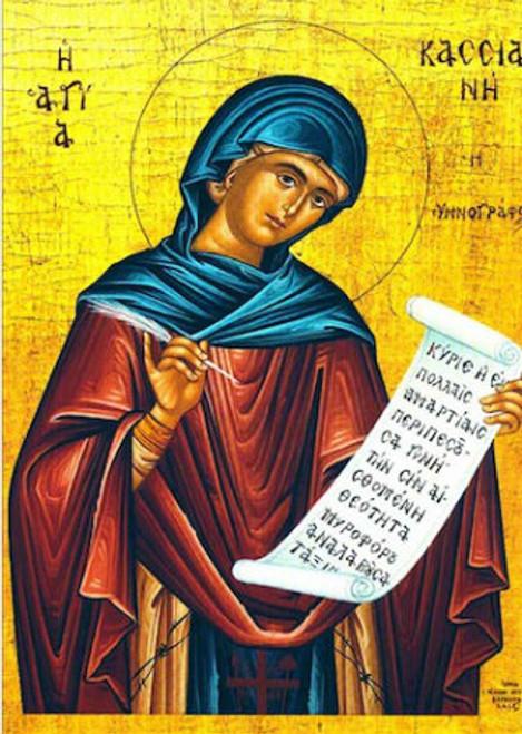 St. Kassiani the Hymnographer Icon