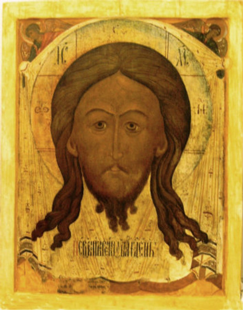 """Icon of Christ """"Not Made With Hands""""- Icon II"""