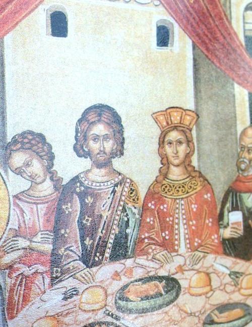 Orthodox Wedding Greeting Card- Serbian