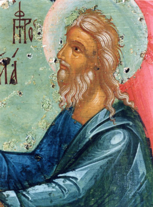 Prophet Isaiah Icon