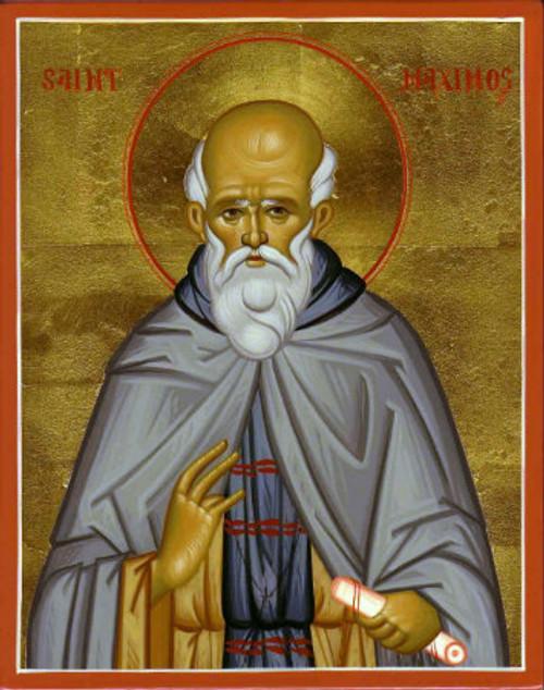 St. Maximos the Confessor Icon