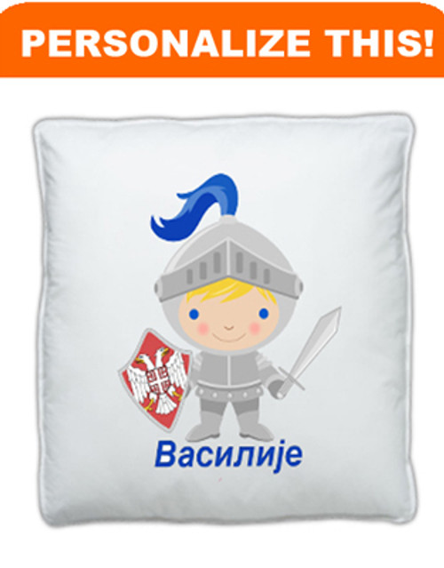 Personalized Pillowcase with Pillow: Serbian Knight Design- ANY LANGUAGE!