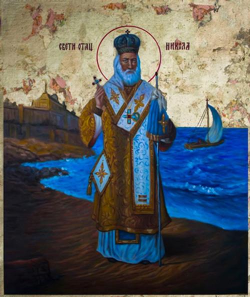 St. Nicholas Icon- Icon II