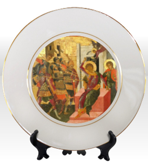 "8 1/4"" Porcelain Icon Plate with 24K Gold Trim: St. Dimitrios"