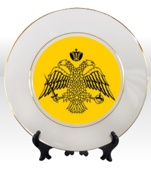 "8 1/4"" Porcelain Plate with 24K Gold Trim: Byzantine Eagle"