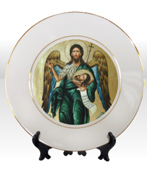 "8 1/4"" Porcelain Icon Plate with 24K Gold Trim: Beheading of St. John the Baptist"