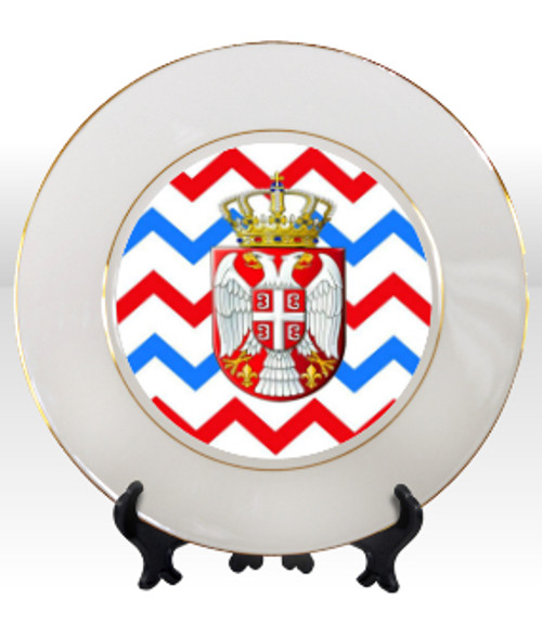 """8 1/4"""" Porcelain Plate with 24K Gold Trim: Serbian Crest with Chevron Background"""