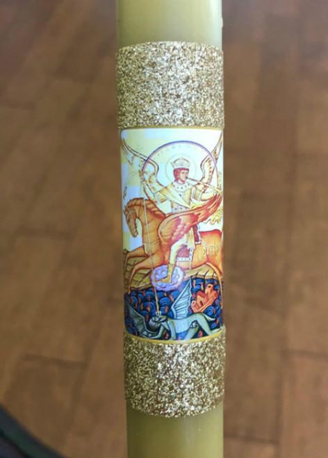 Serbian Slava Candle: St. Archangel Michael (Arhangel Mihajlo)
