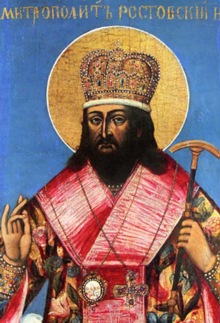 St. Dimitri of Rostov Icon