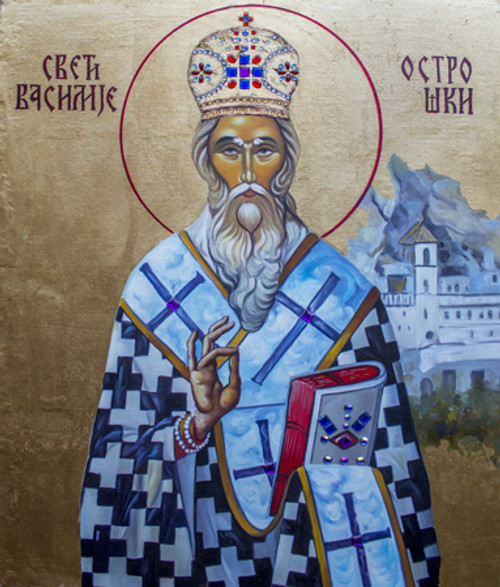 St. Vasilije (Basil) of Ostrog Icon