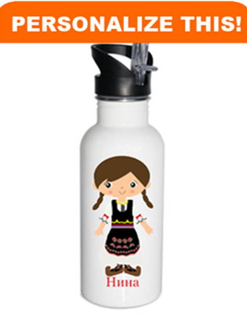 Personalized Water Bottle: Serbian Girl Design- ANY LANGUAGE!