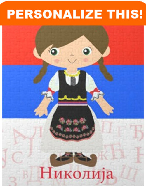 Personalized Puzzle: Serbian Girl Design- ANY LANGUAGE