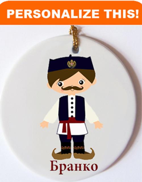 Personalized Ceramic Ornament: Serbian Boy Dancer (Navy) Design- ANY LANGUAGE!