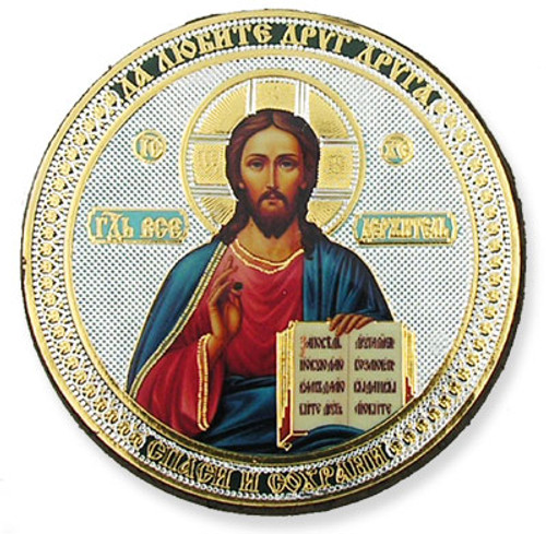 Self-Adhesive Christ the Teacher Icon- Set of 25