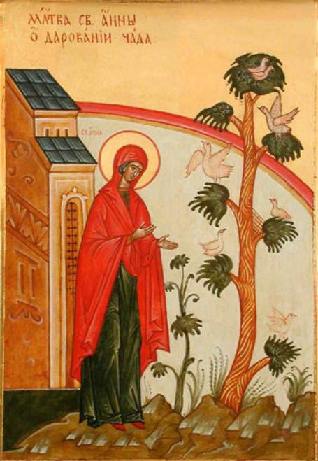 Righteous Anna (Mother of the Theotokos) Icon- Icon I