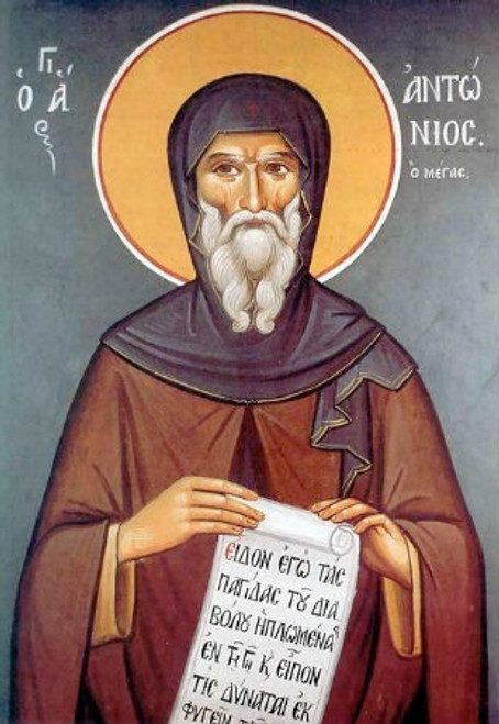 St. Anthony the Great Icon- Icon IV