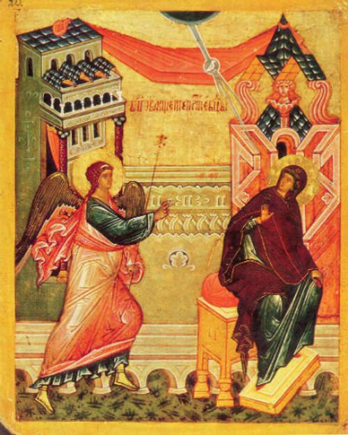 Annunciation Icon- Icon II