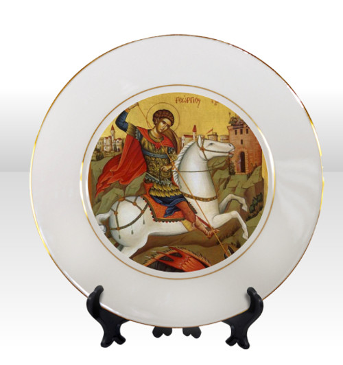 "8 1/4"" Porcelain Icon Plate with 24K Gold Trim: St. George"