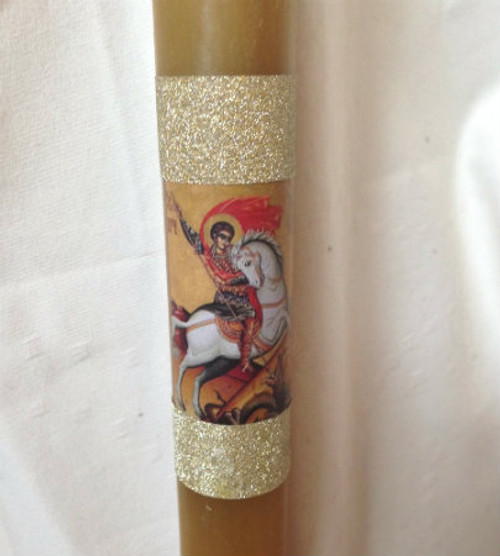 Serbian Slava Candle: St. George