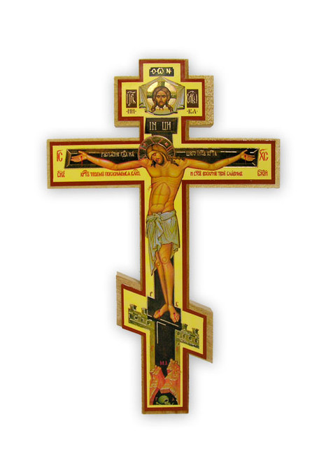 "6"" Russian Wooden/Icon Wall Cross"