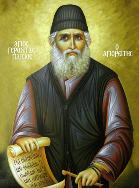 St. Paisios the Athonite Icon