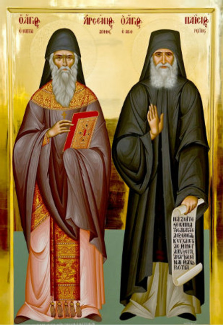Ss. Arsenios and Paisios Icon