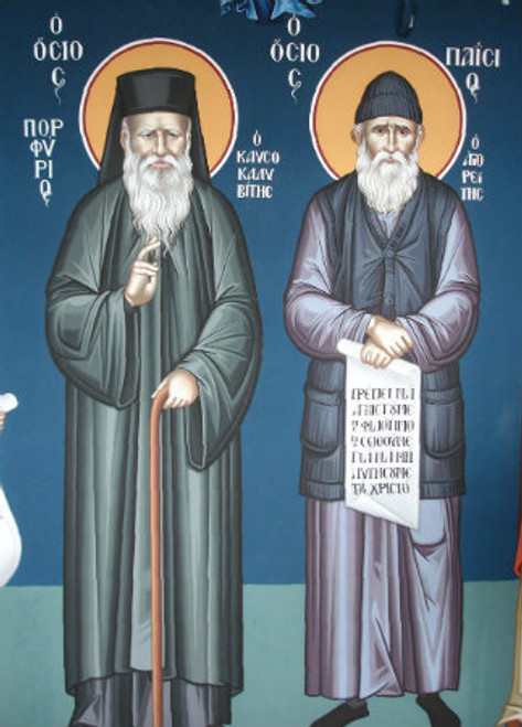 Ss. Prophyrios and Paisios Icon