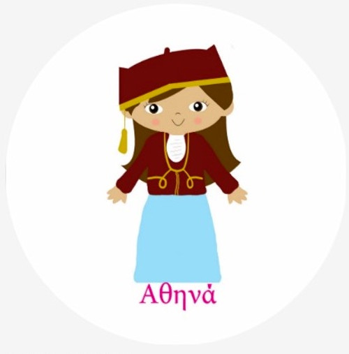 Personalized Wall Cling: Greek Girl Design- ANY LANGUAGE!