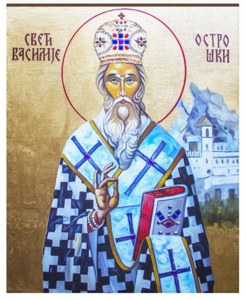 "St. Vasilije Icon- 11 x 14"" Mounted Canvas (1 1/2"" Thick)"