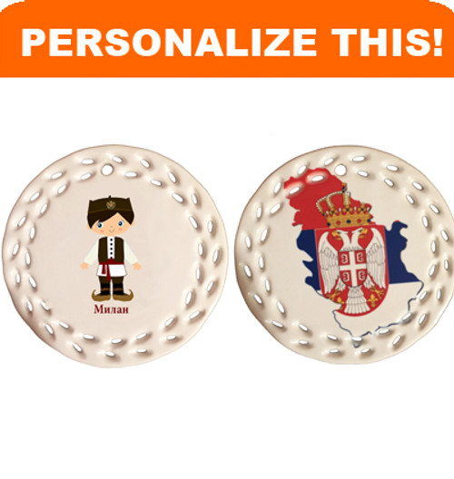 DUAL SIDED Personalized Ceramic Ornament: Kosovo/Serbian Boy Dancer Design- ANY LANGUAGE!