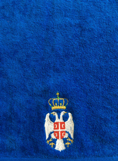 Serbian Crest Embroidered Beach Towel- Blue