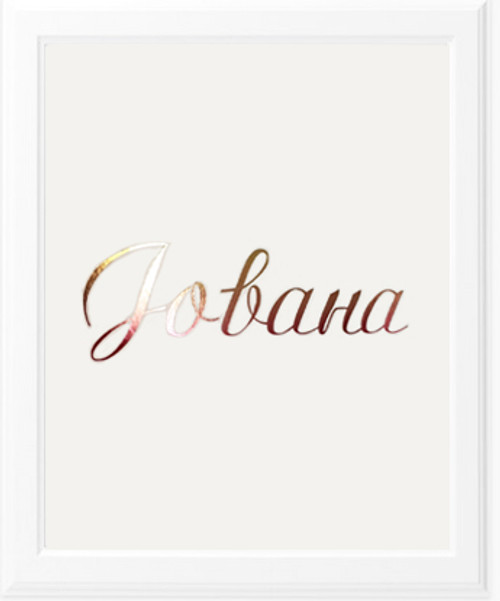 """Personalized 8 x 10"""" Rose Gold Foil Art Print in ANY LANGUAGE!"""