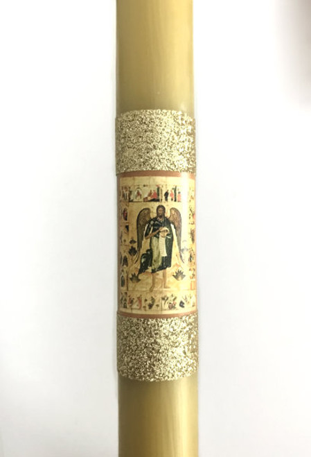 Serbian Slava Candle: St. John