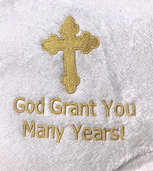 Embroidered Baptismal Towel (Bath Size): God Grant You Many Years- IN STOCK!