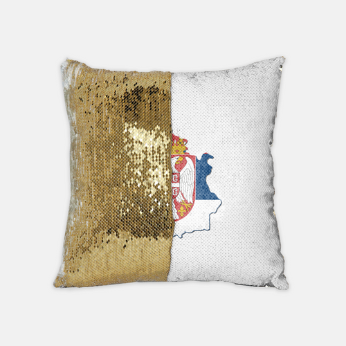 Kosovo is Serbia Serbian Flag Sequins Pillow