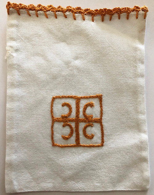 Embroidered Drawstring Antidoron (Nafora) Pouch: Serbian 4 C's