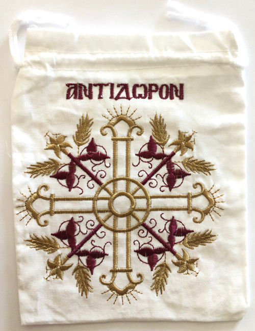 Embroidered Drawstring Antidoron (Nafora) Pouch: Greek