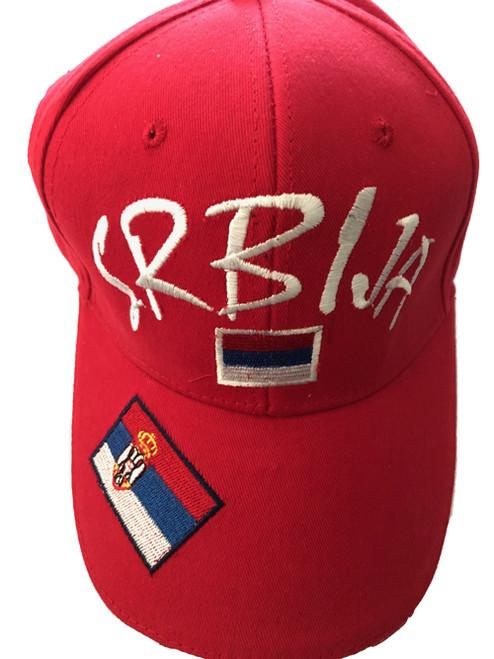 Embroidered Serbian Eagle Baseball Cap: SRBIJA