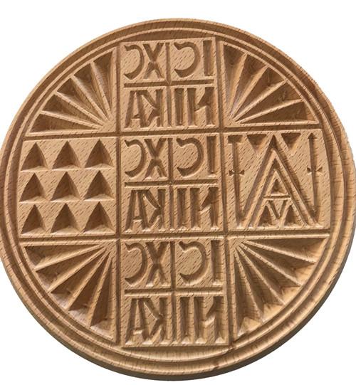 "Prosphora Stamp- Wooden: 6"" Diameter"