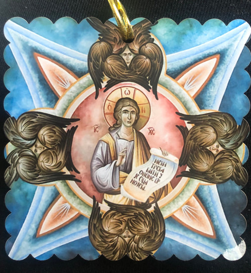 Icon of Christ Pantocrator Surrounded by Cherubim Scalloped Square Acrylic Christmas Ornament
